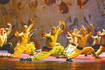 Red Theater Kuvg Fu Show | Beijing Kungfu Show | Scoop.it