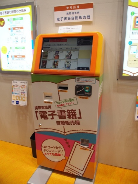 In Japan, Literary Vending Machines Make Their Debut - DesignTAXI.com | QR-Code and its applications | Scoop.it