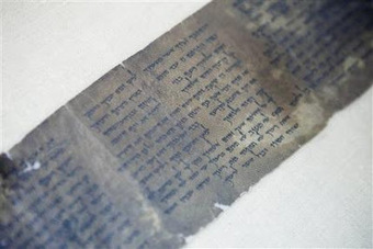 Dead Sea Scroll fragments up for sale | Antiques & Vintage Collectibles | Scoop.it