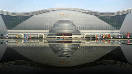 The world's new largest building is four times the size of Vatican City | Living in China is full of wonder, amazement and absurdities | Scoop.it