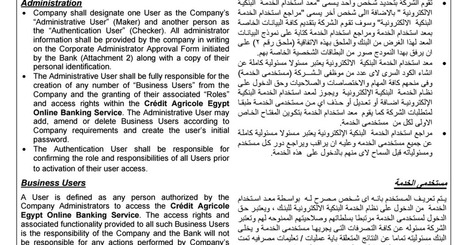 (AR) (EN) (PDF) - Electronic Banking Service Agreement | Crédit Agricole Egypt | Glossarissimo! | Scoop.it