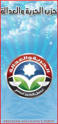 Les Frères Musulmans égyptiens à l'épreuve de la révolution | Égypt-actus | Scoop.it