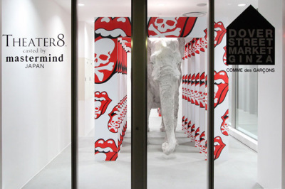 Theater8 Casted by mastermind JAPAN Installation @ Dover Street ... | COMME des | Scoop.it