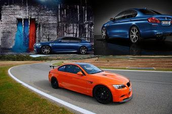 Najbrži automobili marke BMW | Otkup automobila | otkupautomobila.com | Otkup automobila | Scoop.it