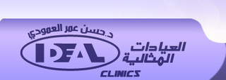 Laser Surgery Services in IDEAL CLINICS   Laser Surgery Jeddah   Scoop.it