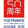 France-Chine 50