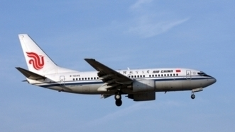 Air China, Hainan Airlines post huge profits in 1Q | Airline Industry | Scoop.it