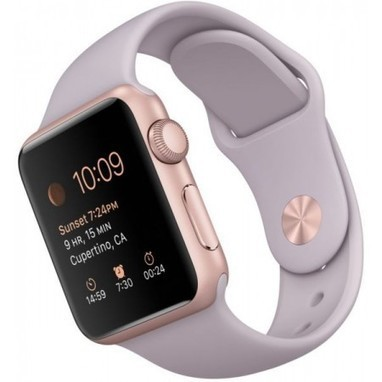 Apple Watch 38mm Price in Nigeria | RegalBuyer - Nigeria's No1 Online Shop | Scoop.it