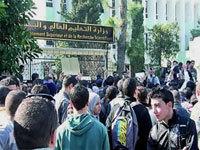 Le cri de détresse d'universitaires algériens Ils revendiquent la reconnaissance de leurs diplômes - Liberté Algérie , Quotidien national d'information | Higher Education and academic research | Scoop.it