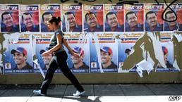 BBC Mundo - Noticias - Venezuela: la novedad de no saber quién va a ganar   Las Elecciones en Venezuela 2012   Scoop.it