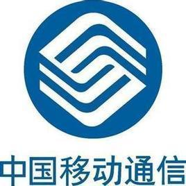 PC Air Card Rental for China | China Mobile | Scoop.it
