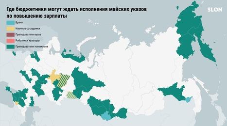 Вечный май. «Единая Россия» пойдет на выборы с невыполнимыми обещаниями Путина | Tools & Apps | Scoop.it