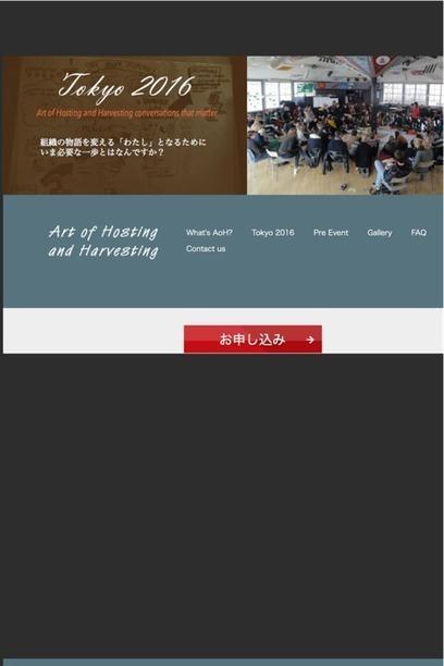 Art of Hosting and Harvesting | Art of Hosting | Scoop.it