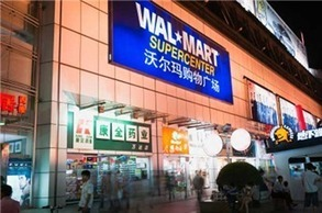 Wal-Mart Chinese E-Commerce Unit Ramps Business   Global Logistics Trends and News   Scoop.it