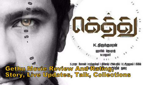 Gethu Movie Review And Rating, Story, Live Updates, Talk, Collections | tollytrendz | Scoop.it