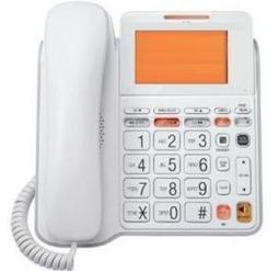 How Used Telephone Systems Can Help a Company to Conduct Business with Eas | Business Telephone Systems | Scoop.it