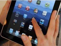 Stadt schafft weitere 95 iPads für Unterricht an   iPad-Schule   Scoop.it