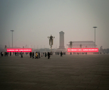 Air Pollution Levels in China Reach 20 Times the Safe Limit for Human Health | in plain sight | Scoop.it