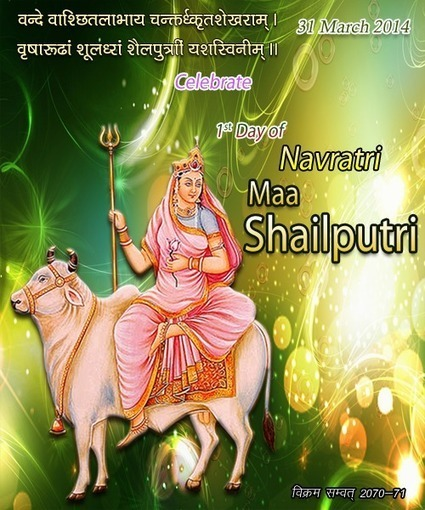 Mata Shailaputri | totalbhakti | Scoop.it