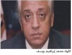 Mohamed Ibrahim Youssef, ministre de l'Intérieur | Égypt-actus | Scoop.it
