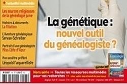 Généalogie par l'ADN : il y a un nouvel Adam génétique ! | MesRacinesFamiliales | Scoop.it