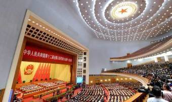 China Is Already Living in 2020 | Global politics | Scoop.it