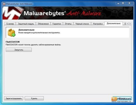 About 'antimalware free' What is the best anti-virus for your computer ...   Online Security 123   Scoop.it