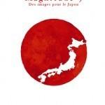 Magnitude 9, l'artbook du projet Tsunami en précommande | Japan Tsunami | Scoop.it