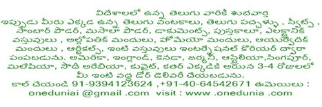 International Courier Services in Hyderabad | One Dunia International Courier | Marketing Databases | Scoop.it
