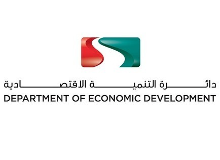 DED Launches 'Drive-through' Service to Enhance Customer Experience | GCC Customer Service | Scoop.it