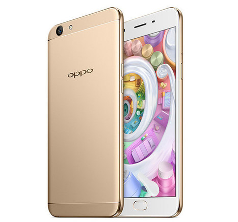 Oppo F1s with 16-megapixel front camera is the new #SelfieExpert | NoypiGeeks | Philippines' Technology News, Reviews, and How to's | Gadget Reviews | Scoop.it