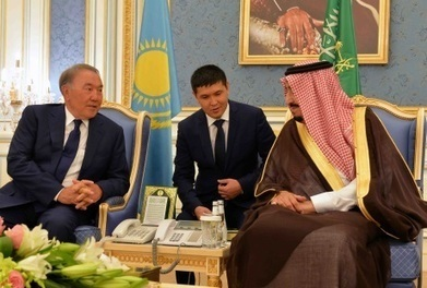 Kazakhstan and Saudi Arabia agree to nuclear cooperation | CASPIAN BUSINESS MONITOR | Scoop.it