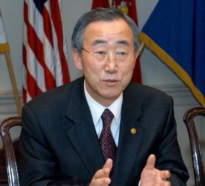 Journée de l'Afrique/Ban Ki-moon croit en la renaissance du ... - Malijet - Actualité malienne | Afrique | Scoop.it