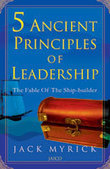 5 Gems For Project Managers From Book 5 Ancient Principles Of Leadership - Quality Assurance and Project Management | Project Management and Quality Assurance | Scoop.it