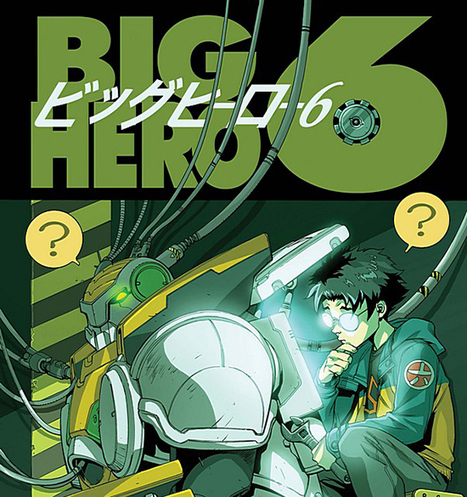 First Look At The Marvel Superheroes in Disney Animation's 'Big Hero 6′ - /FILM | Super Heroes In Theaters Near You | Scoop.it