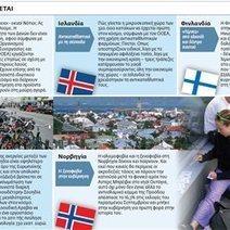 tovima.gr - Η σκοτεινή πλευρά του σκανδιναβικού παραδείσου | Vera Dakanali | Scoop.it