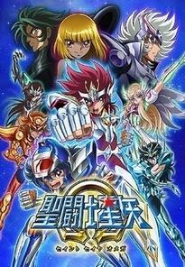 Saint Seiya Omega New Arc's Staff, Cast Revealed | Anime News | Scoop.it