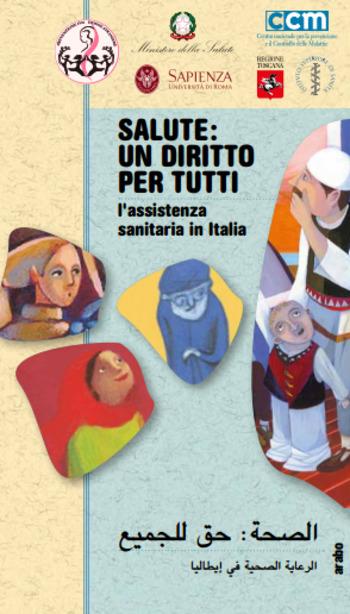 (IT) (FR) (EN) (ZH) (SQ) (AR) (RO) (ES) (UK) (PDF) - Salute: un diritto per tutti. L'assistenza sanitaria in Italia (pieghevole multilingue) | salute.gov.it | Glossarissimo! | Scoop.it