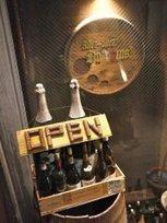 Allez Allez Du Vins | GetHiroshima | Inscription www.viavineo.com place de marche du vin | Scoop.it
