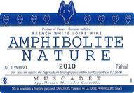 Amphibolite Nature 2010 -  Domaine Joseph Landron Muscadet Sèvre-et-Maine - Excellence de Loire   Vins nature, Vin de plaisir   Scoop.it