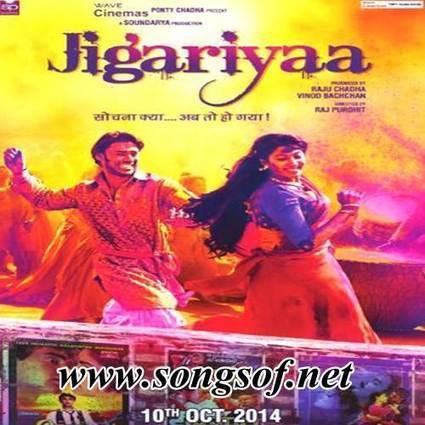 Songsog.net - Jigariyaa | Download Jigariyaa Songs Mp3 Free | traffic | Scoop.it