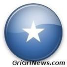Transfert d'un chef d'Al-Shabaab de Somalie au Kenya | Actualités Afrique | Scoop.it