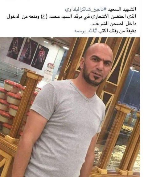 Irak: Le geste héroïque de Najih Shaker Al-Baldawi | World News | Scoop.it