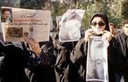 Encomio solenne. Gli scrittori iraniani contro la censura | Io scrivo, leggo, bloggo, racconto, recensisco | Scoop.it