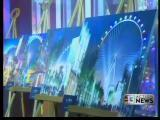New Las Vegas Strip project expected to boost local economy   - www.ktnv.com | Xposed | Scoop.it