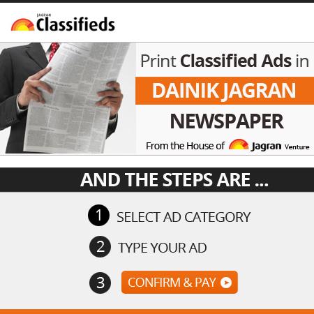 Dainik Jagran Newspaper Advertising, Book ads Online in Meerut   Free Classified Websites   Scoop.it