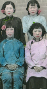 Chinese Canadian Women Project - 1923-1967 | Chinese American Now | Scoop.it