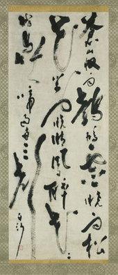 Asian Art Museum | Education | Singinghistory | Scoop.it