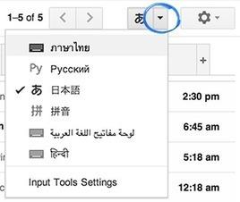 Escribe en muchos idiomas con Herramientas de introducción de texto - Ayuda de Gmail | #TRIC para los de LETRAS | Scoop.it