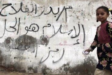 Malgré les inquiétudes, les États-Unis dialoguent avec les Frères musulmans | | Égypt-actus | Scoop.it